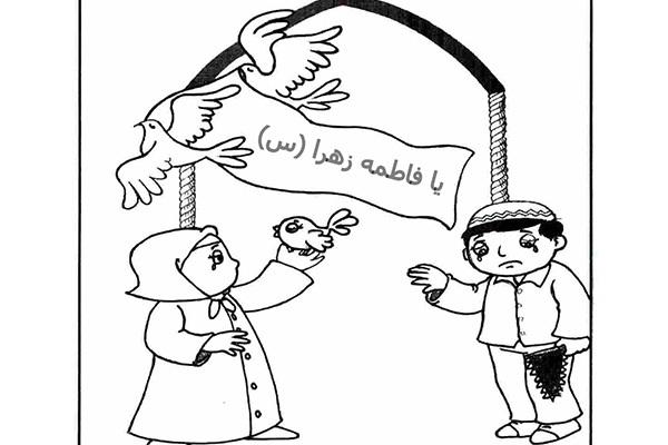 نقاشی شهادت حضرت فاطمه زهرا