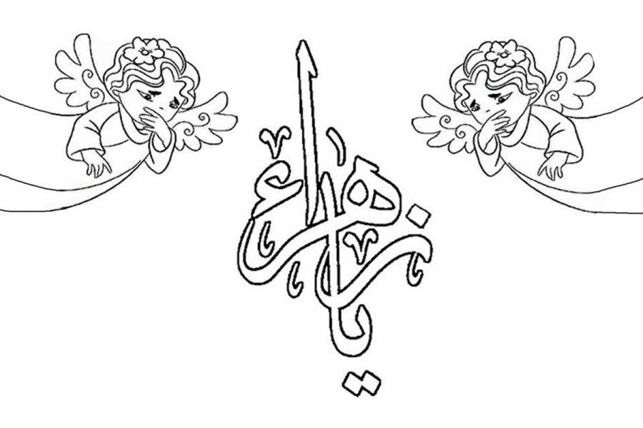 شهادت حضرت فاطمه زهرا26
