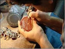 صنایع دستی کهن