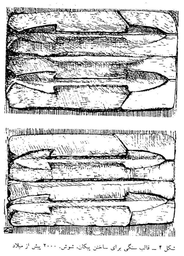 قالب سنگی برای ساخت پیکان